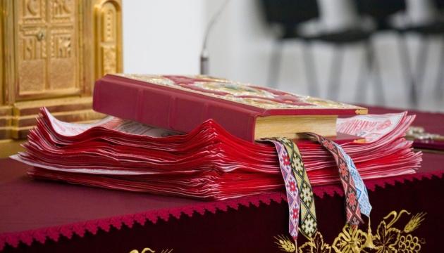 Божественна літургія УГКЦ і посвячення пасок з нагоди Воскресіння Христового