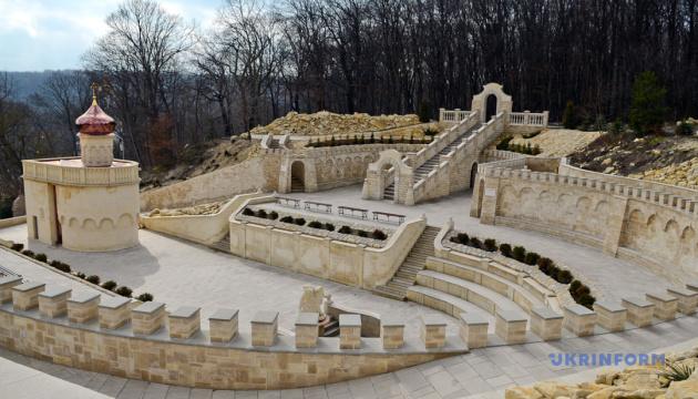 Фотоподорож: «Український Єрусалим» на Тернопільщині
