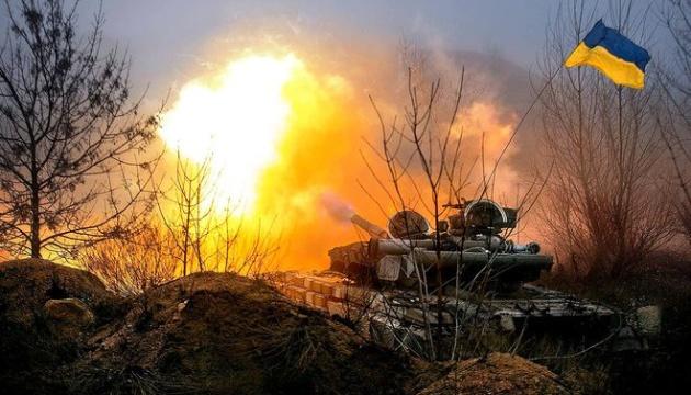 Se registra una violación del alto el fuego en la zona de la OFC