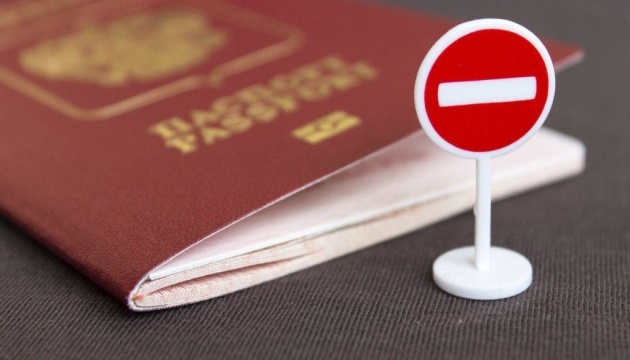 Russia admits issuing almost 530,000 passports to residents of CADLR