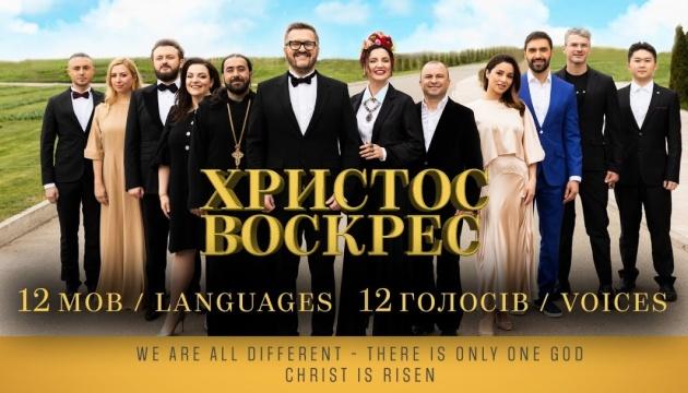 """""""¡Cristo ha resucitado"""" en 12 idiomas"""