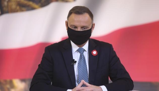Польща не повинна виплачувати ЄС штраф за шахту на кордоні з Чехією - Дуда