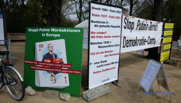 У центрі Берліна розповіли про воєнні злочини Росії на сході України