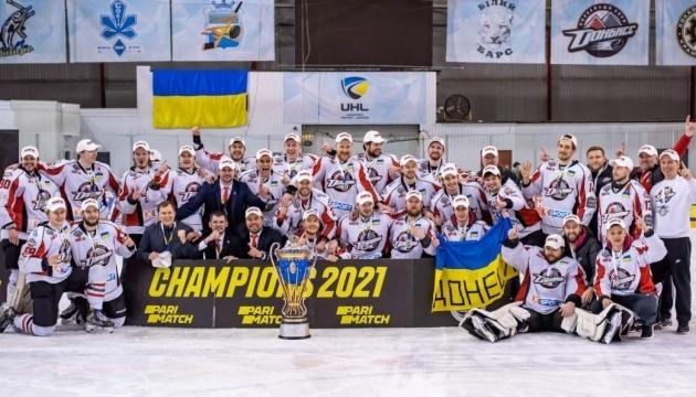 «Донбас» зіграє у хокейній Лізі чемпіонів