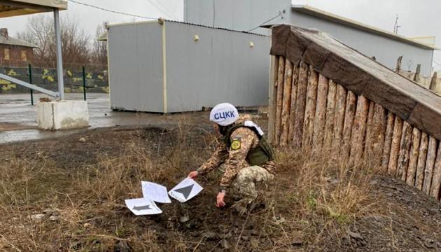 Місія ОБСЄ за два дні виявила понад дві тисячі мін на сході України