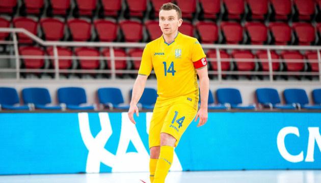 Українець Шотурма став найкращим бомбардиром футзальної Ліги чемпіонів