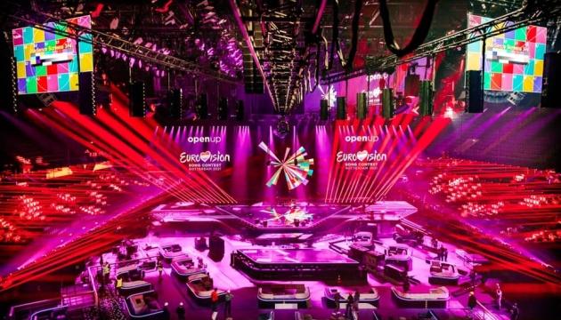 Eurovision 2021 : le groupe ukrainien Go_A se produira lors de la première demi-finale