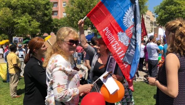 Українці Португалії закликали мера Лісабона засудити російську акцію «Безсмертний полк»