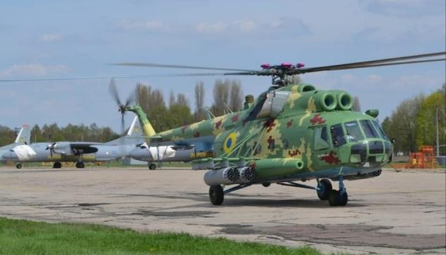 На «Мотор Січі» модернізували вертоліт для транспортної авіації