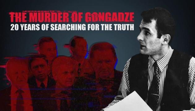 English-language version of documentary about Ukrainian journalist Gongadze released