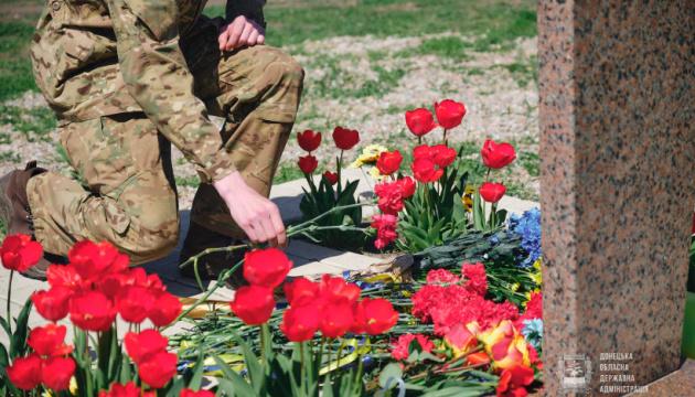 На Донеччині вшанували пам'ять героїв, які звільняли захоплений терористами Слов'янськ