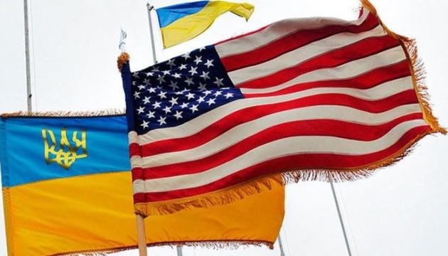 Переходовий прапор СУМ у США отримав сумівський осередок в Чикаго