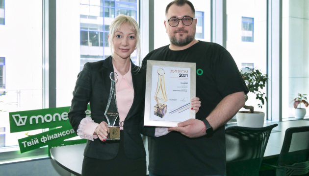 Moneyveo отримала нагороду всеукраїнського конкурсу «Бренд року 2021»