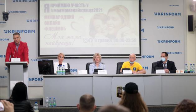 «Моя мама самая лучшая»: в Украине проведут уникальный фотофлешмоб