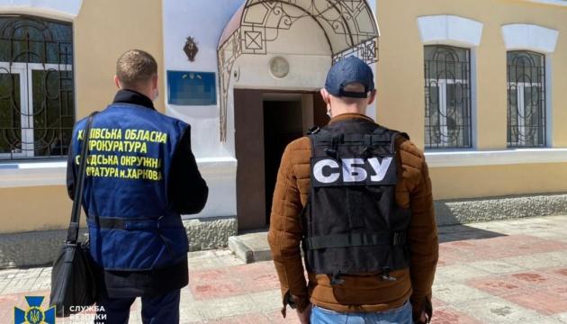 В Укрзалізниці викрили розкрадання грошей через оборудку з нарахуванням зарплат і «лікарняних»