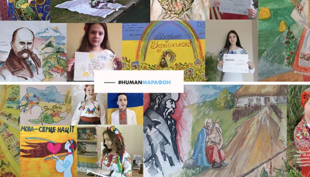 Відбулося нагородження конкурсантів челенджу «Українська мова важлива»