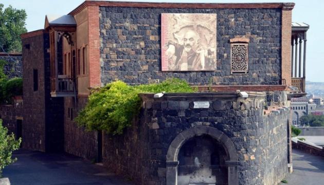 У Музеї Параджанова у Вірменії з'явився україномовний аудіогід – ОП