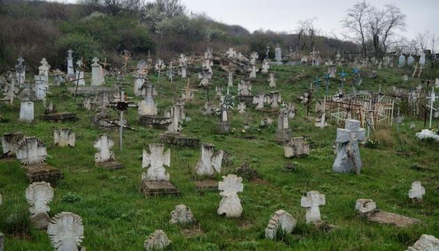 Древнейшее казацкое кладбище Одессы внесли в госреестр недвижимых памятников