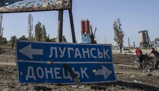 Рада ратифікувала угоду з ЄІБ на €340 мільйонів для відбудови прифронтового сходу України
