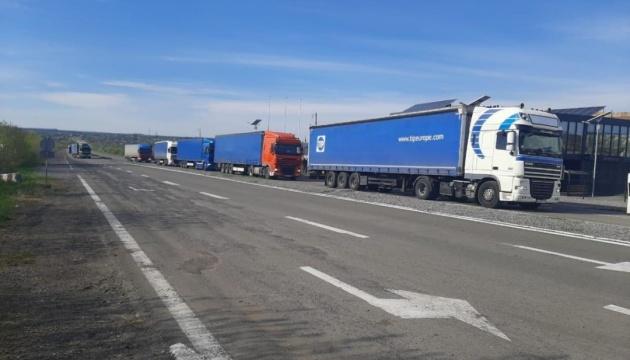 В ОРДЛО доправили ще понад 200 тонн гуманітарної допомоги