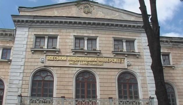 Суд постановил закрыть в Одессе 11 зданий университета им. Мечникова