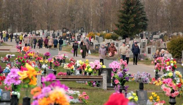 В поминальные дни к кладбищам пустят транспорт - перечень маршрутов