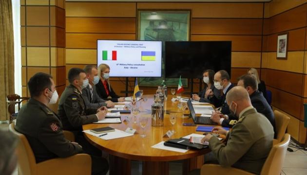 Міноборони домовилося про співпрацю зі Збройними силами Італії