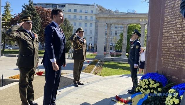 Українські дипломати у Відні вшанували пам'ять жертв Другої світової