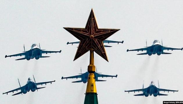 Що насправді святкує Росія 9 травня?