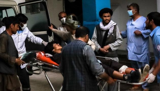 Біля школи в Кабулі стався вибух - 25 загиблих, десятки поранених