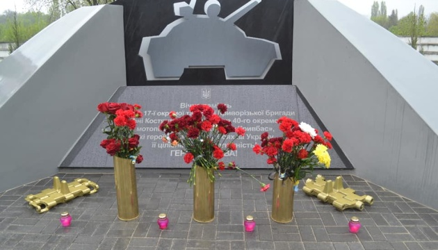 У Кривому Розі відкрили меморіал на честь загиблих воїнів АТО/ООС