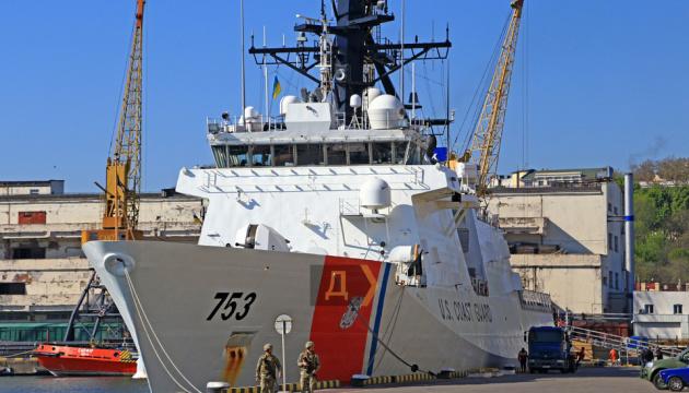 U.S. Coast Guard's cutter Hamilton enters Odesa port