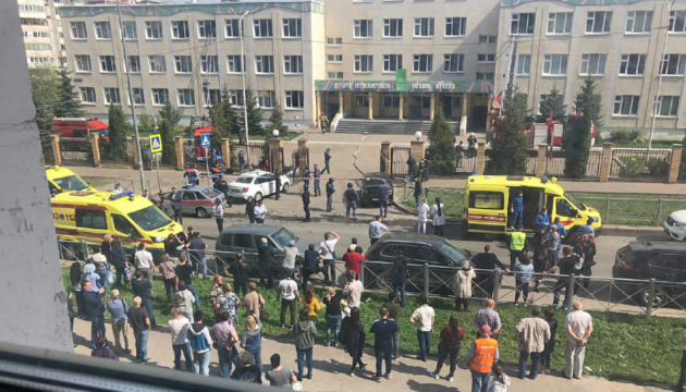 В России открыли стрельбу в школе, 11 погибших – СМИ