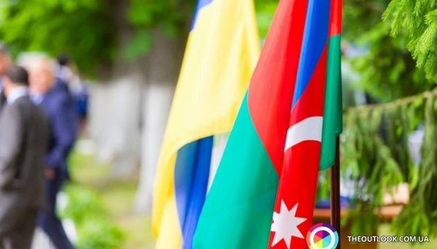 Azerbaiyán interesado en cooperar con Ucrania en el sector de TI