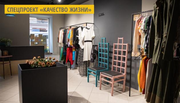 Во Львове открылся социальный магазин подержанных вещей