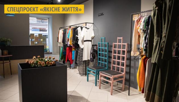 У Львові відкрилась соціальна крамниця вживаних речей