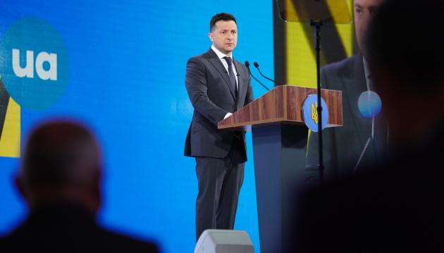 Полноправное членство в НАТО и ЕС является стратегическим курсом Украины - Зеленский