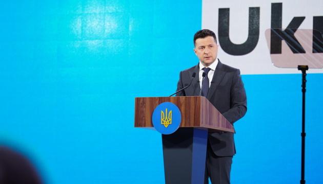 Ukraina nie chce wojny, ale dla pokoju musi mieć silną armię – Zełenski