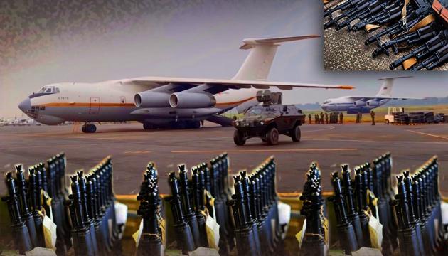 Росія звинуватила Україну в поставках зброї, які здійснювала сама