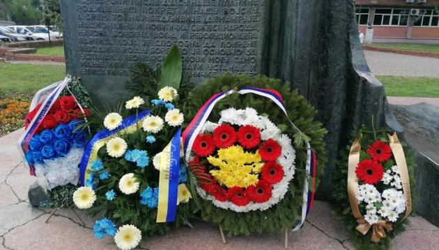 Українсько-русинська діаспора вшанувала загиблих воїнів у Сербії
