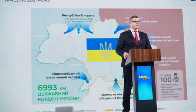 Баканов виступає проти скорочення штату СБУ