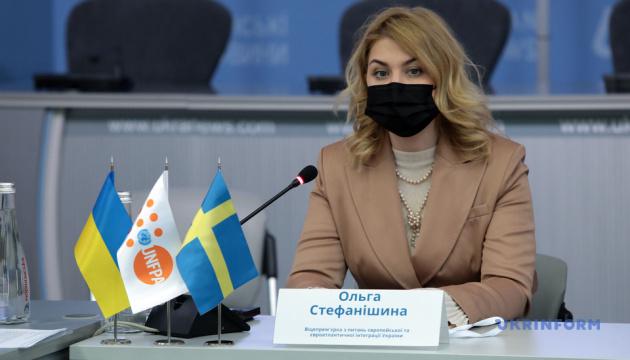 Фонд ООН презентував безкоштовні ІТ-курси для жертв насильства