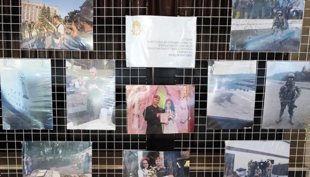 В Ривне открылась выставка фотографий нацгвардейца Маркива