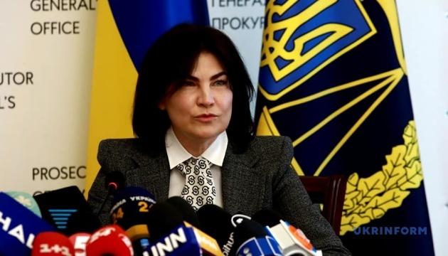 Медведчуку і Козаку оголосили підозри за трьома епізодами - генпрокурор