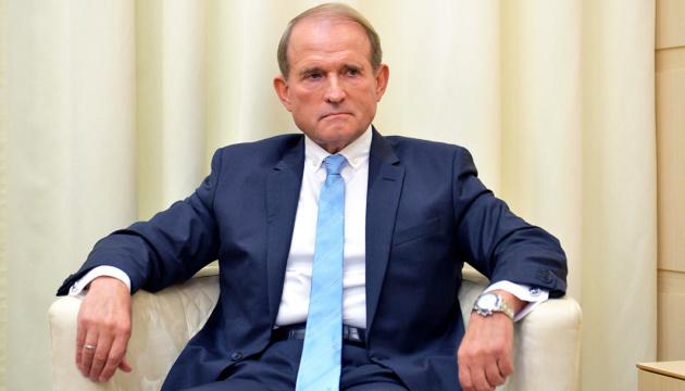 保安庁長官、メドヴェチューク議員の国家反逆罪容疑を説明