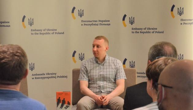 Асєєв розповів у Варшаві про свою книгу та життя на окупованій території