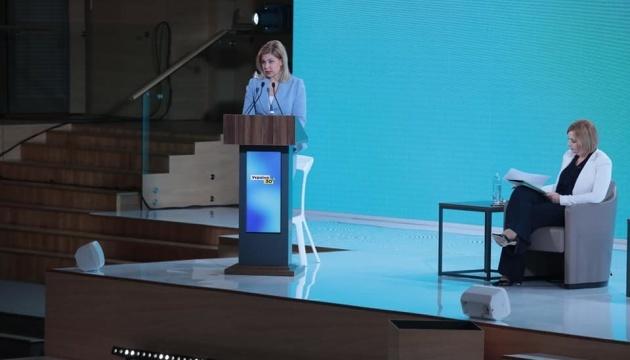 Kwestia MAP dla Ukrainy będzie przedmiotem porządku dziennego szczytu NATO - Stefaniszyna