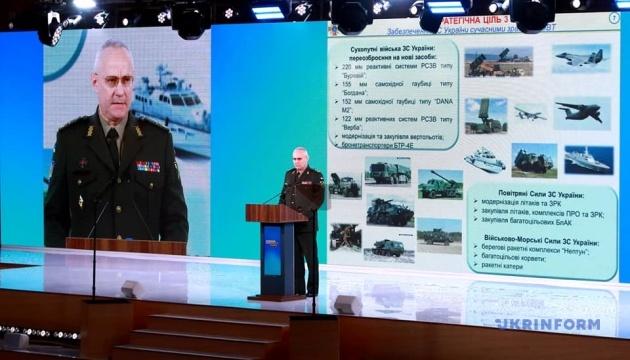 Хомчак назвав п'ять стратегічних цілей оборони України