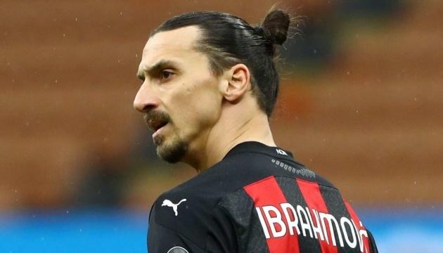Ібрагімович більше не зіграє нинішнього сезону