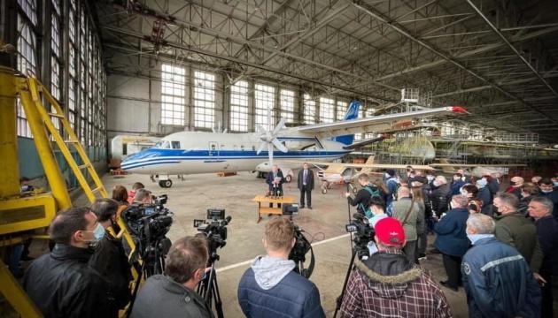 В Укроборонпромі затвердили антикризовий план для Харківського авіазаводу